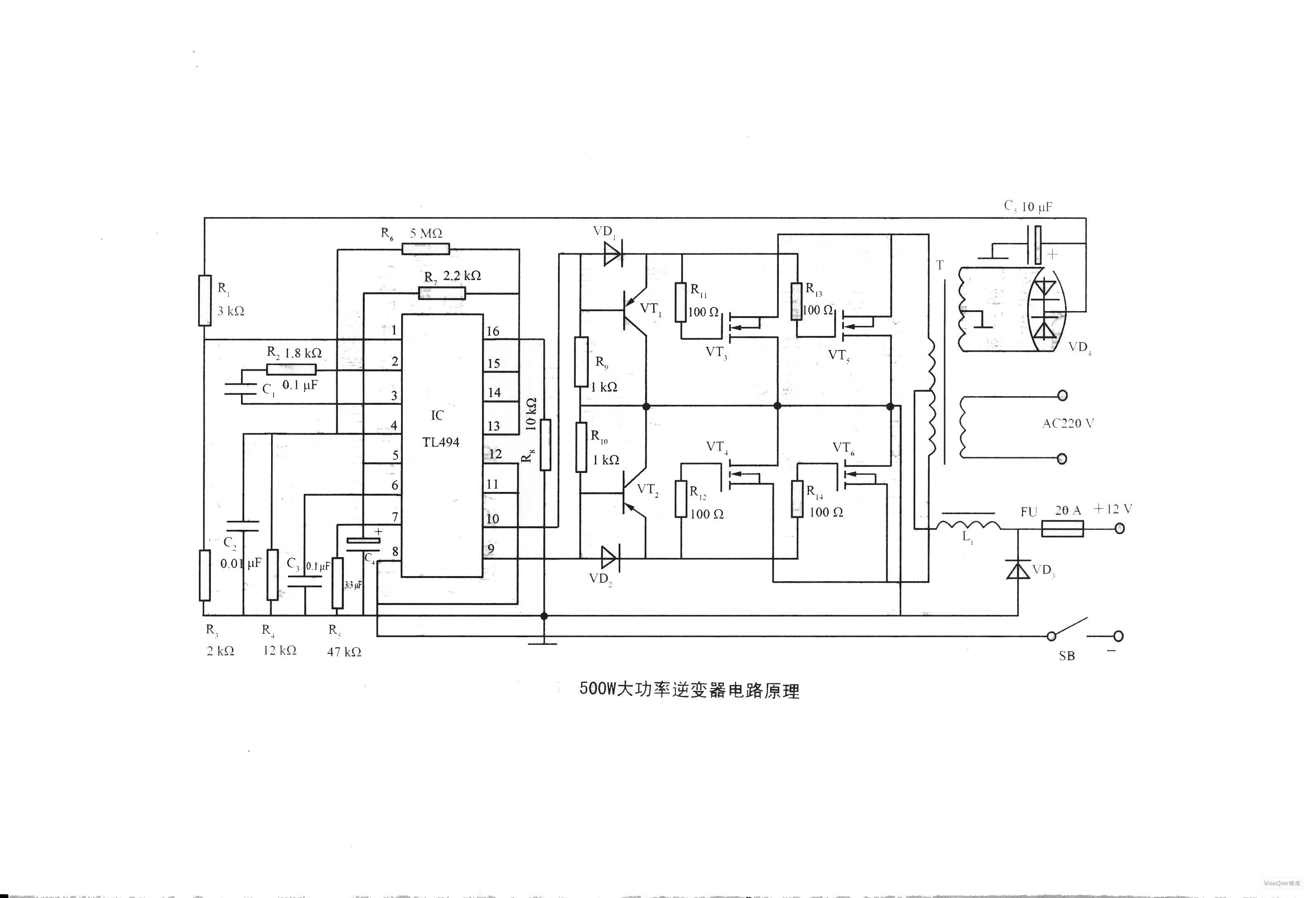 500W大功率变压器电路原理