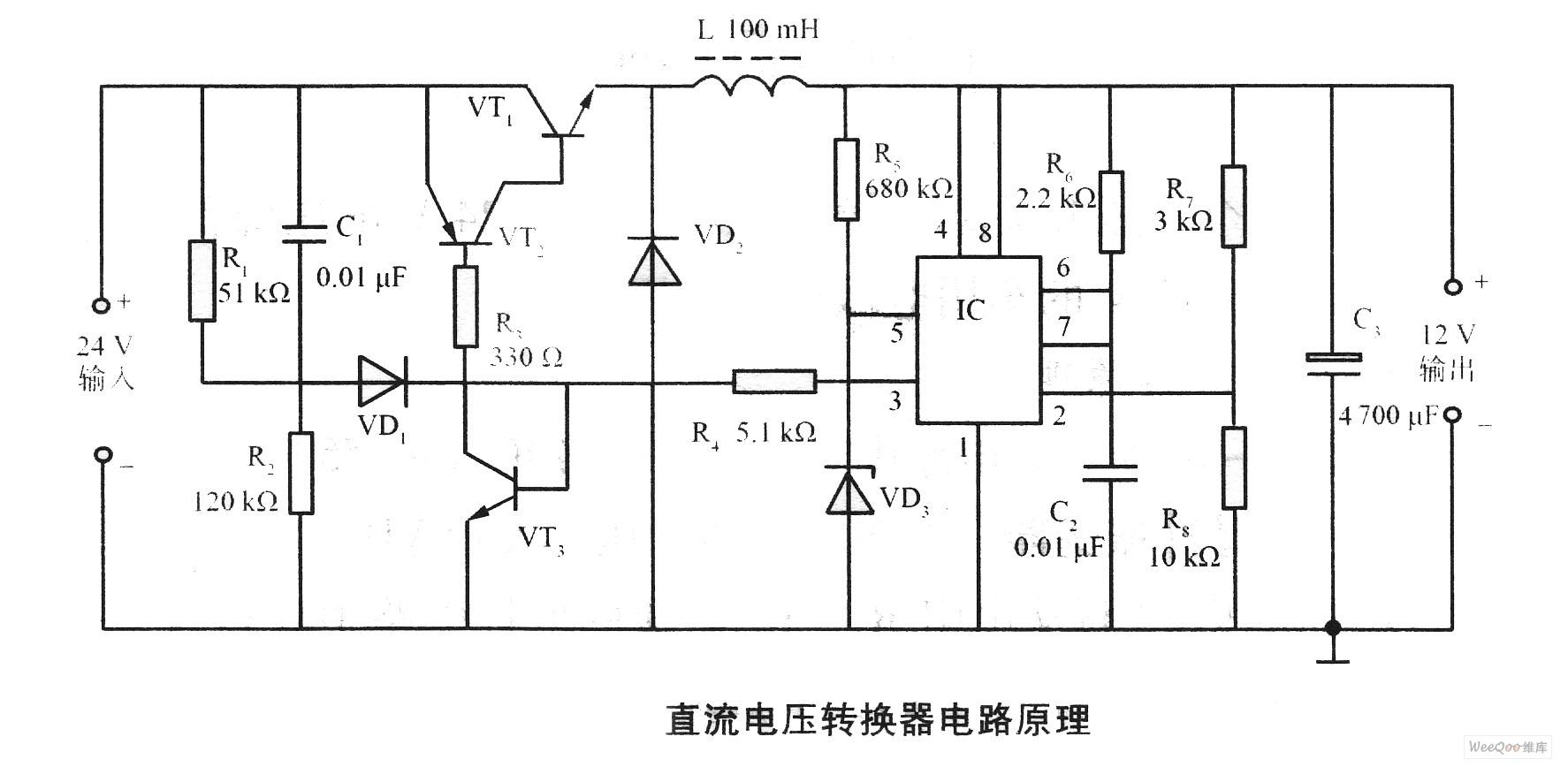 【图】直流电压转换器电路原理图电源电路