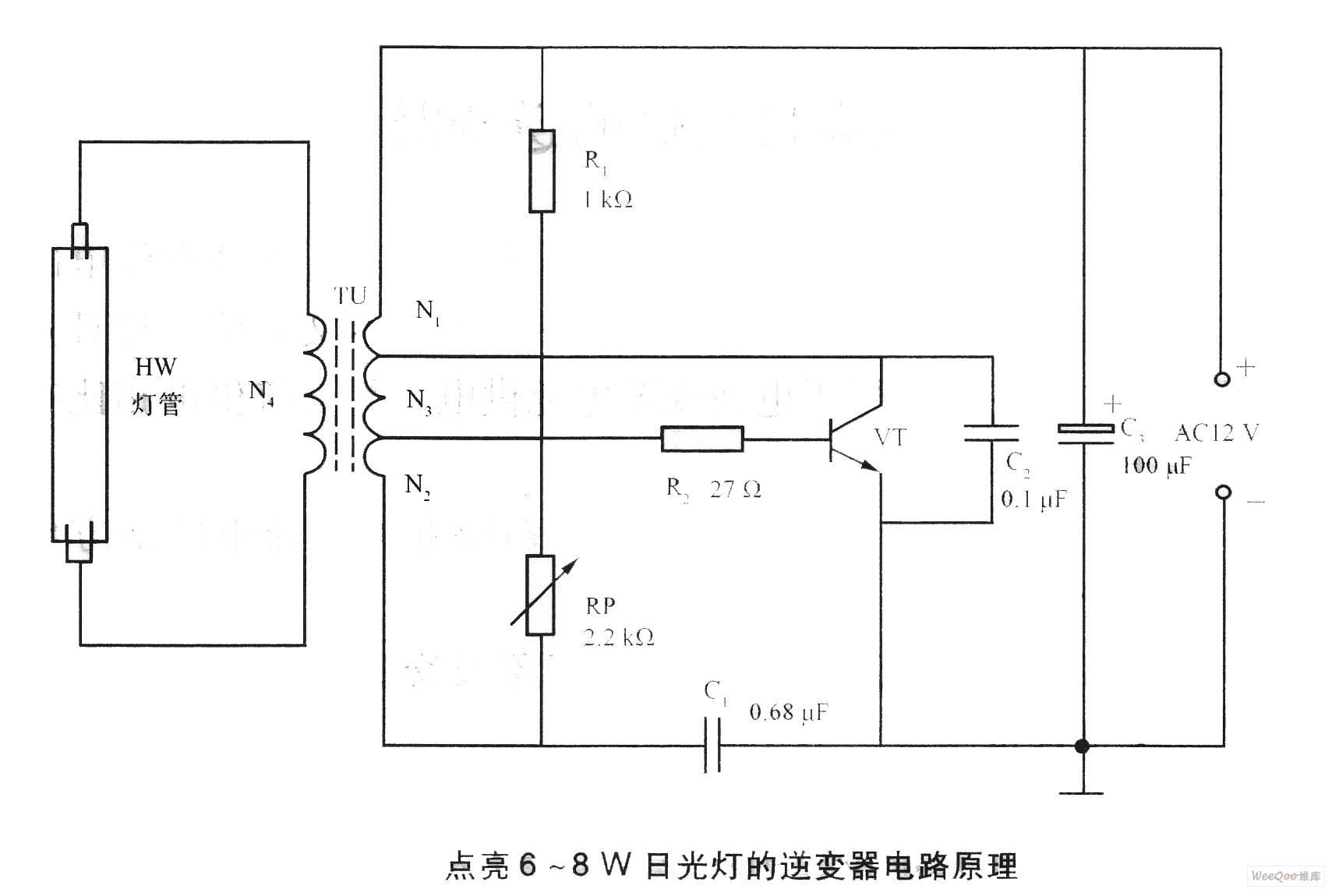 TL494控制汽车音响逆变电源图片