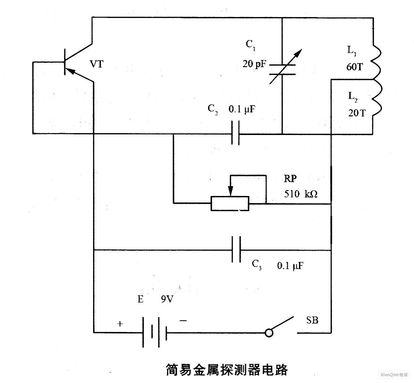 简易型金属探测器电路