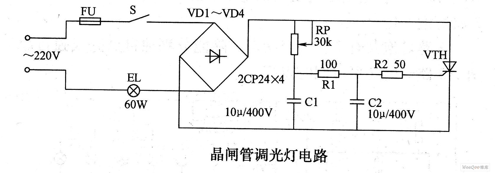 晶闸管调光灯电路图片