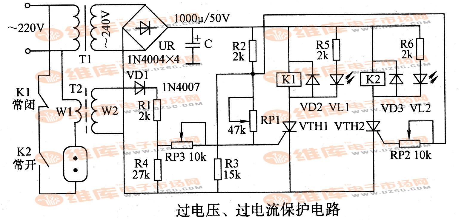 【图】过电压和过电流保护电路保护电路