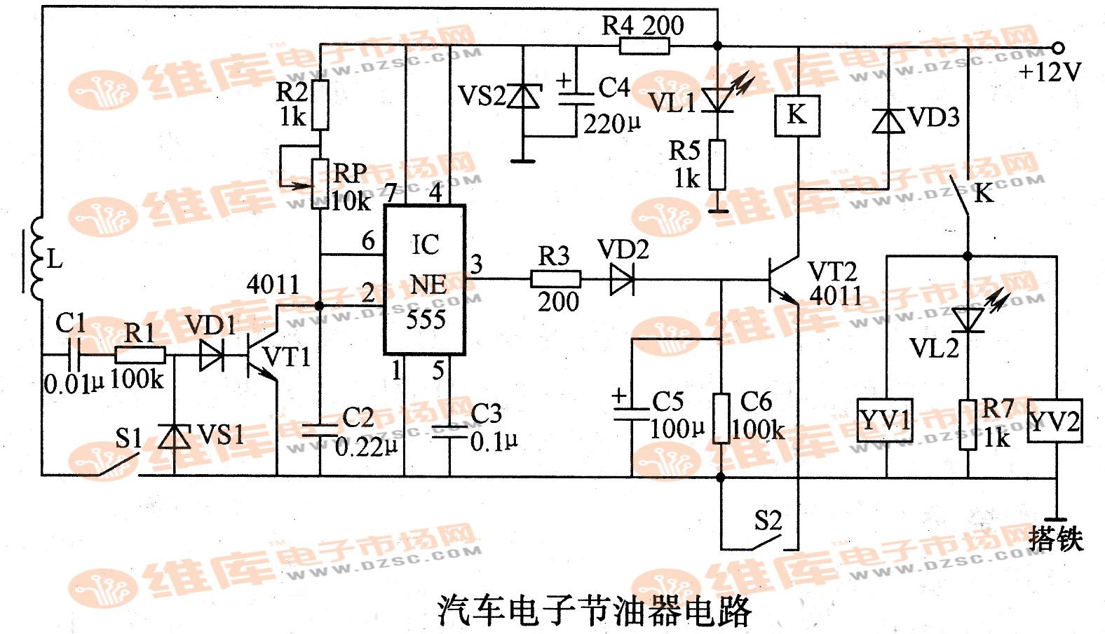 汽车电子节油器电路