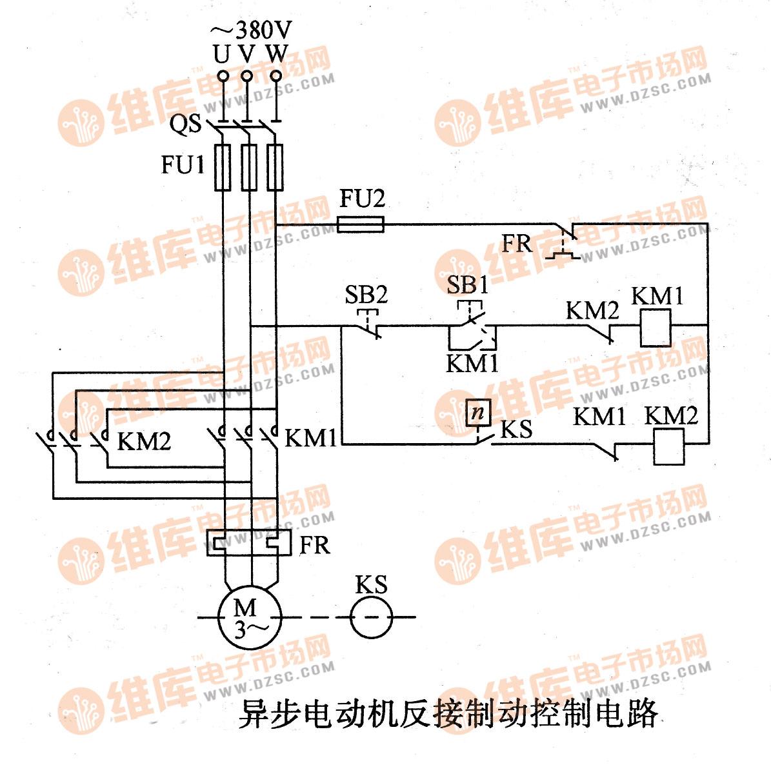 异步电动机反接制动控制电路