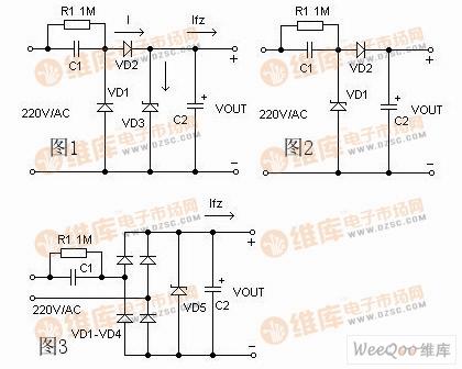 电容降压式电源原理及电路图图片