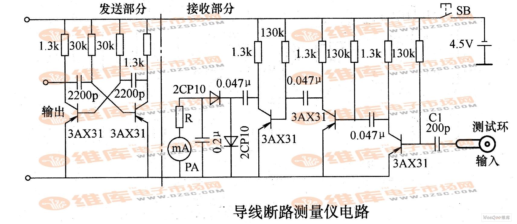 导线断路测量仪电路