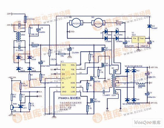 交流220v 直流5v 10A的开关电源电路图图片