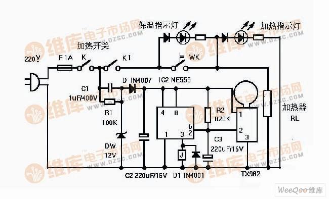 【图】热释电红外开关电路设计灯光控制