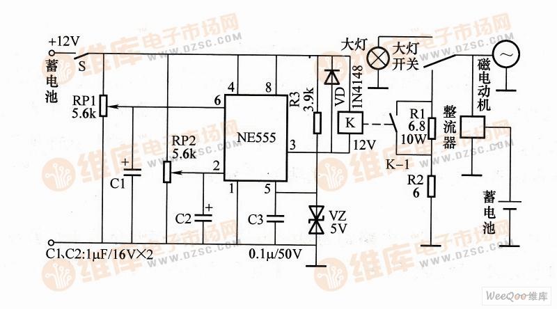 摩托车蓄电池电压调节器电路图