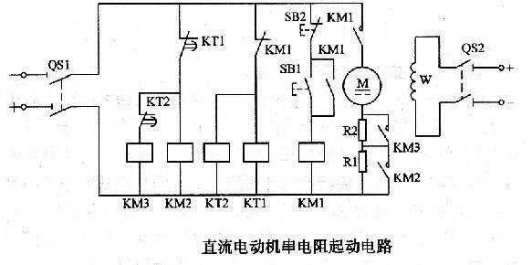 直流电动机串电阻起动电路