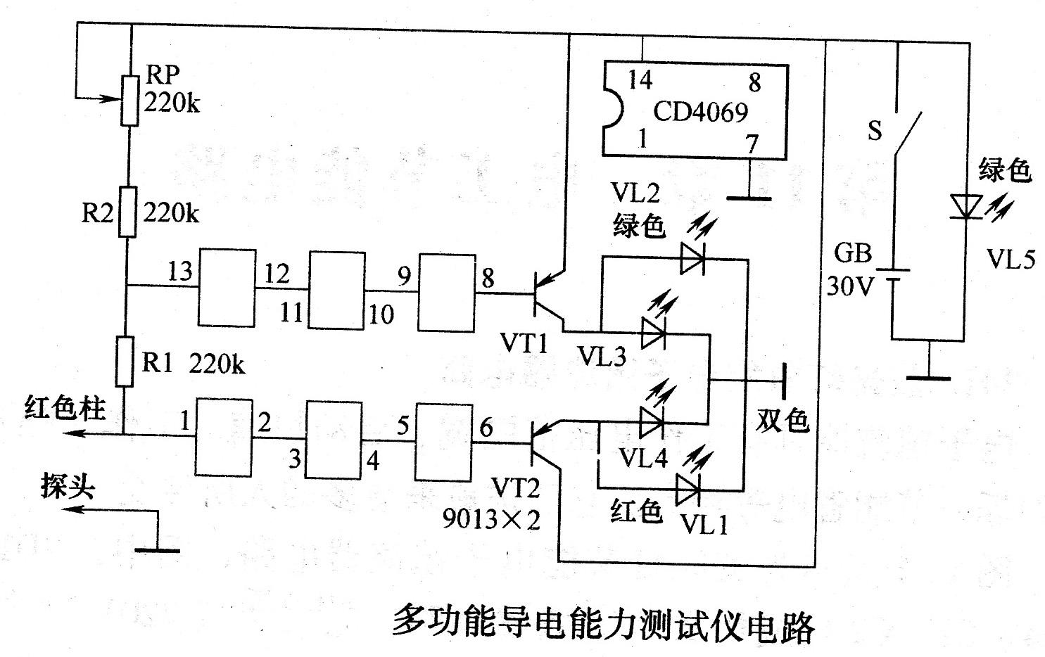 多功能导电能力测试仪电路