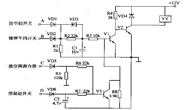 汽车电子节油器电路图控制电路 电路图高清图片