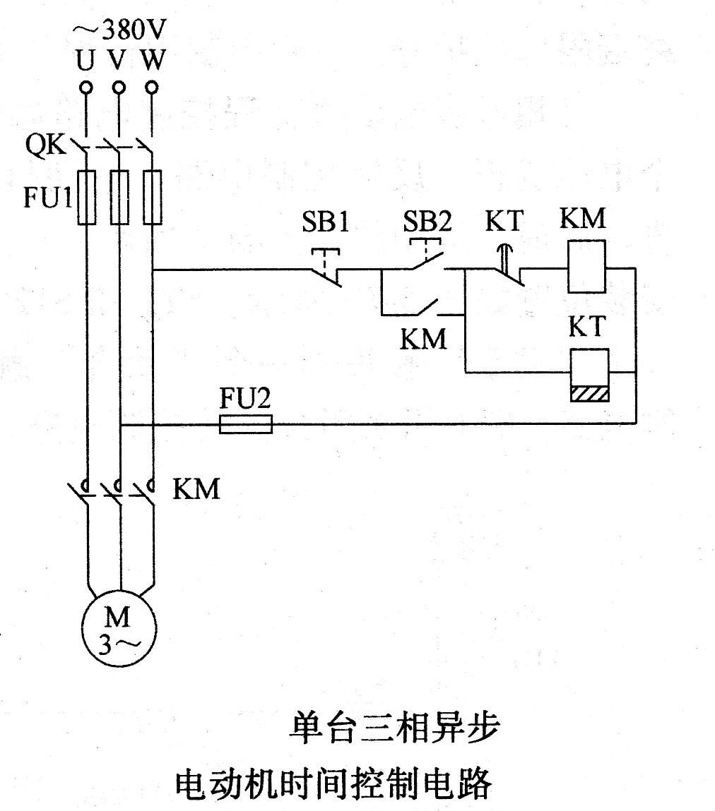单台三相异步电动机时间控制电路图片