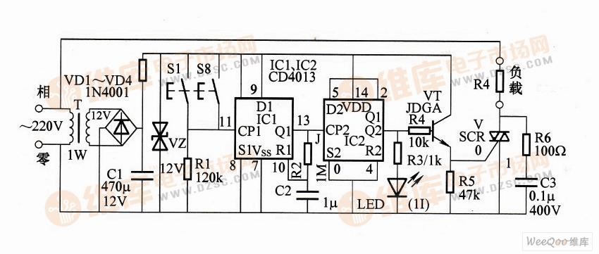 【图】电源开关多路控制电路图控制电路