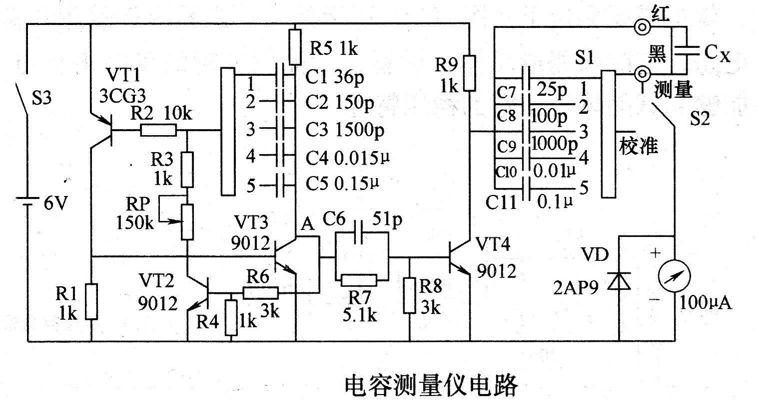 电容测量仪电路