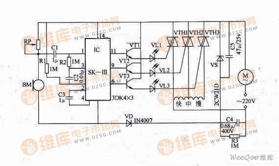 声控电风扇变速电路设计