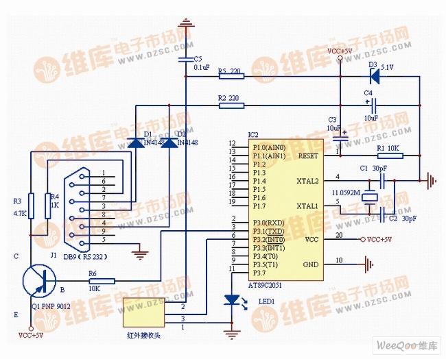自己动手打造PC遥控器电路图