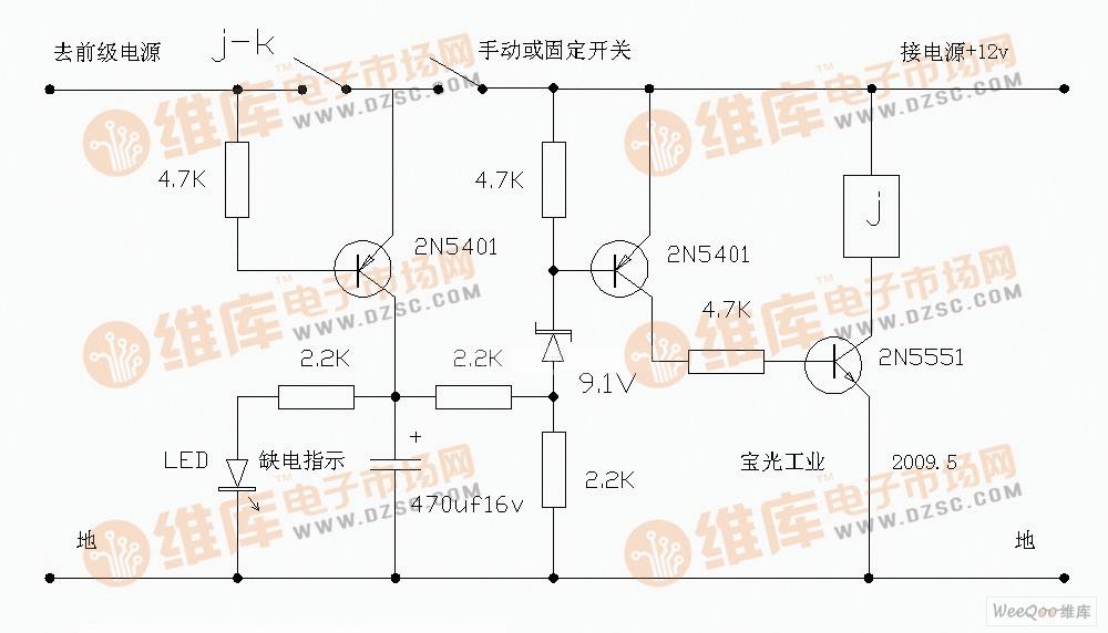 【图】电瓶电压缺电保护电路图保护电路