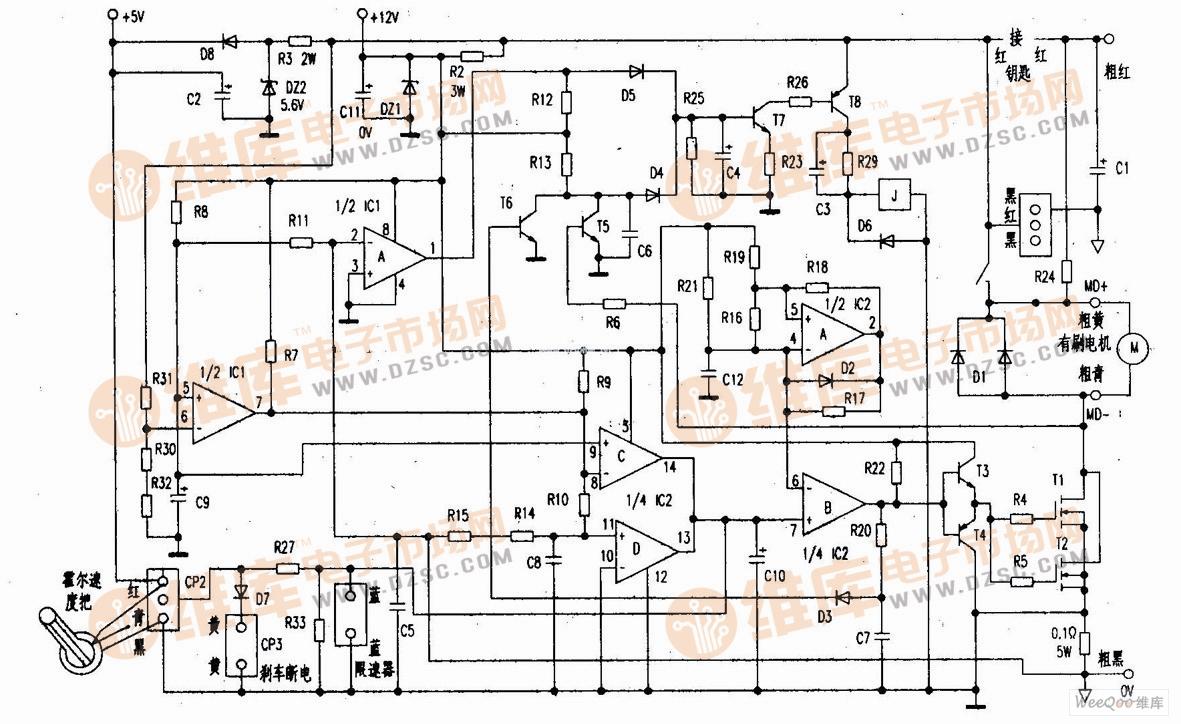 高清晰电动自行车电路图