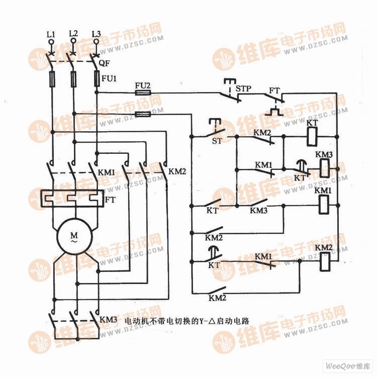 电动机不带电切换的启动电路图