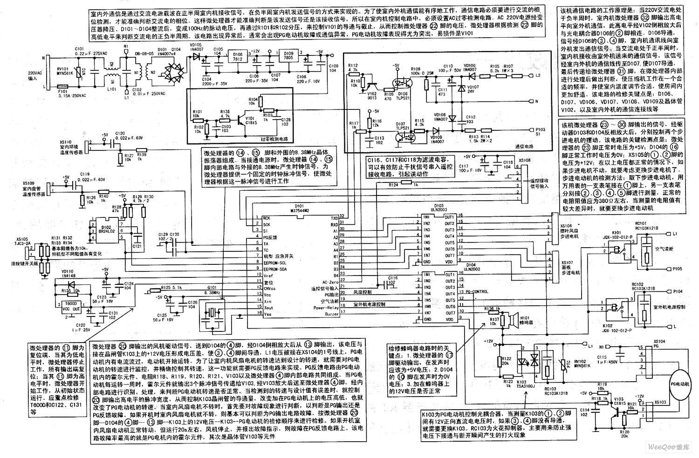 长虹KFR-35W/ZQU直流变频空调室内机控制电路维修图解