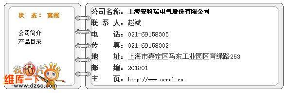 安科瑞电力监控组态软件在配电系统中的应用