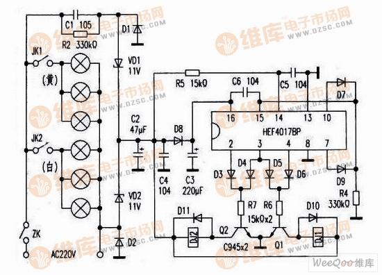 图 kd 211型数码分段开关工作原理图开关电路电高清图片