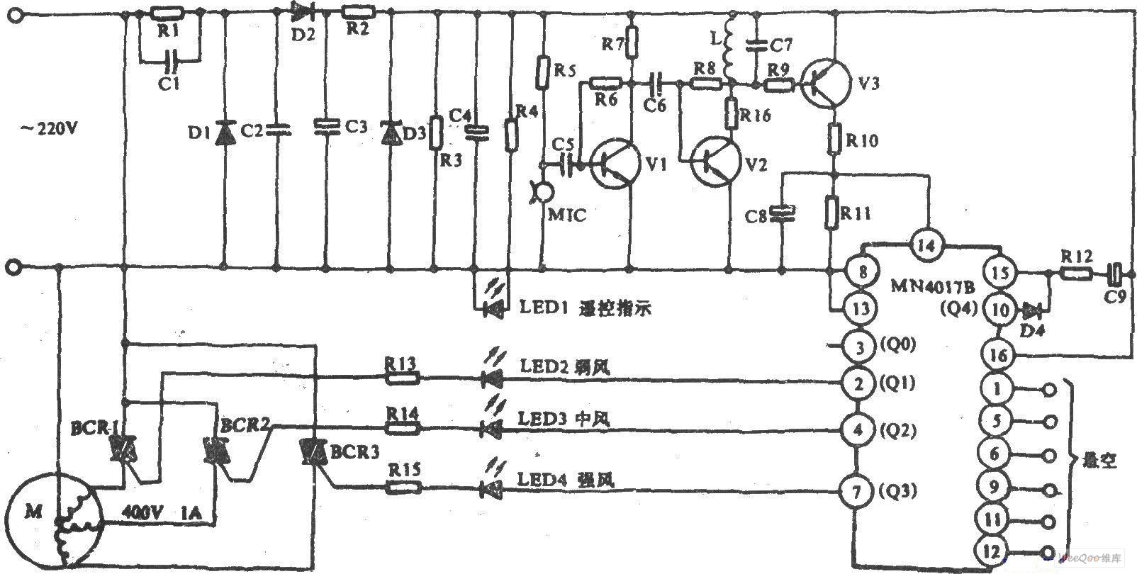落地扇控制器电路(扬子FS-40)