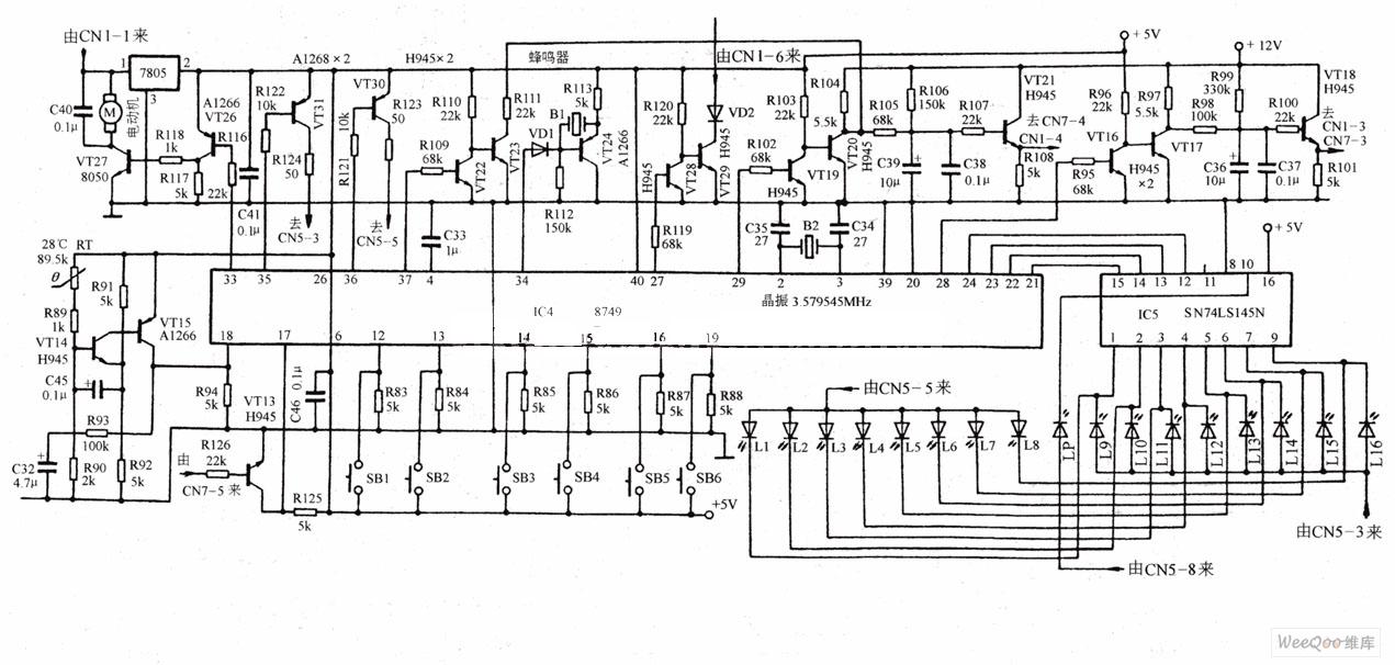 电磁炉的完整电路