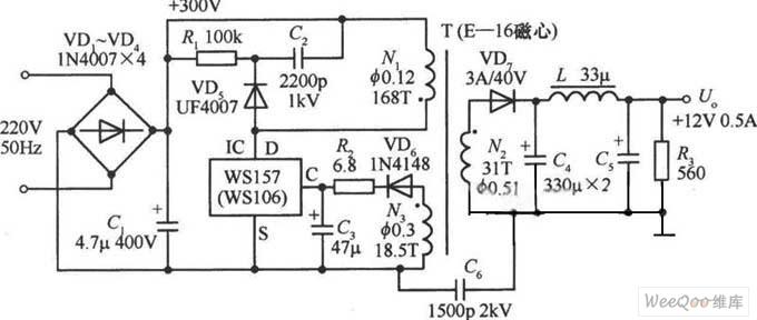 自制12V开关电源电路