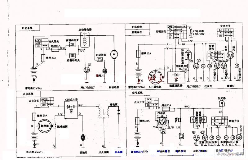 五羊.本田wy125型摩托车分解电路