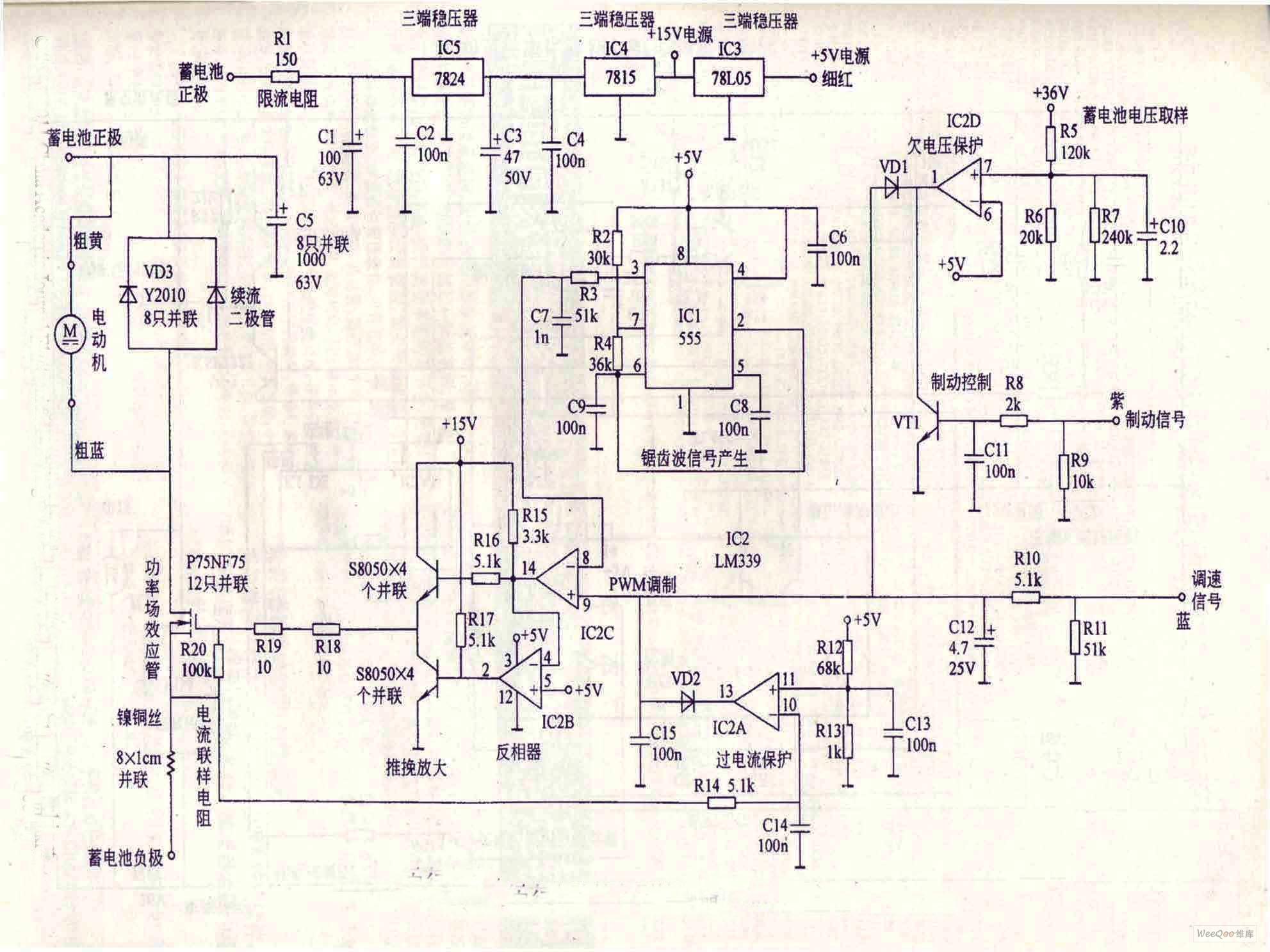 【图】电动自行车冷库鸽有刷控制器电路控制电冷臧大陆17平方米图片