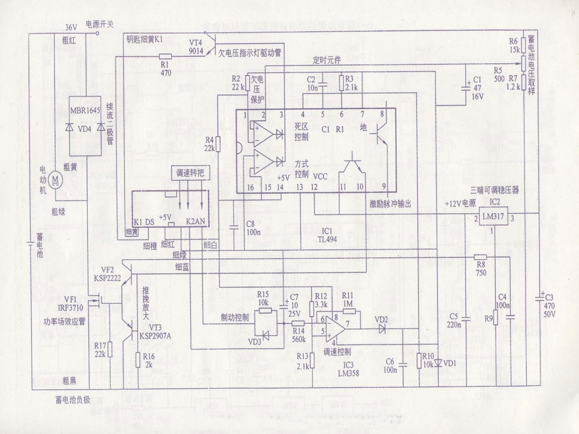电动车大陆鸽有刷控制器电路图