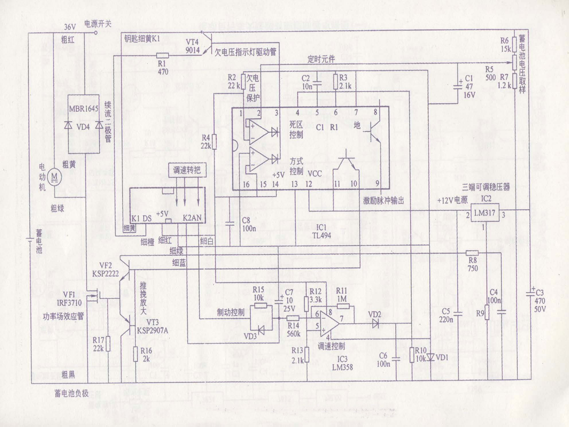 【图】电动车大陆鸽有刷控制器电路图v大陆电路铅银合金阳极板图片