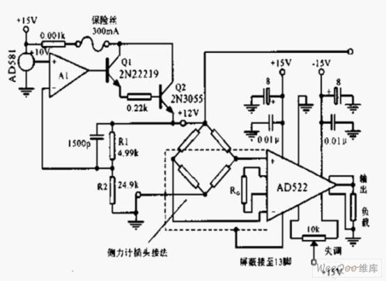 称重传感器拱桥电压直接补偿电路图
