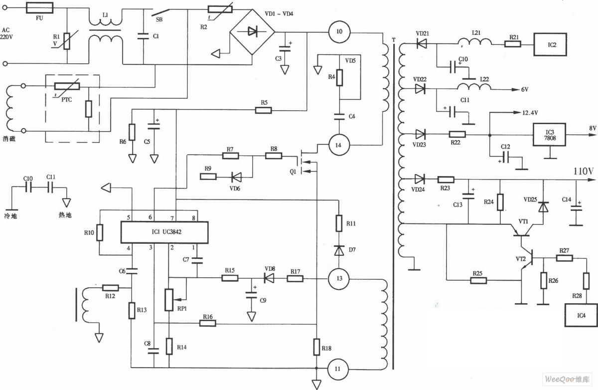 联想LX-PL4C2型彩色显示器开关电源电路图