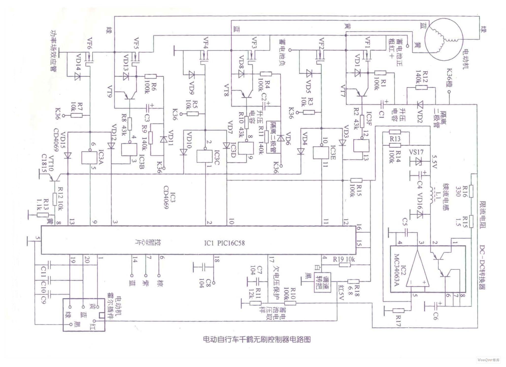 【图】电动自行车千鹤无刷控制器电路图控制电路