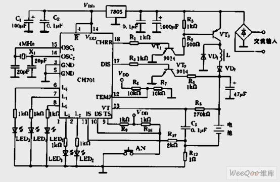 采用CH701构成的充电器电路图