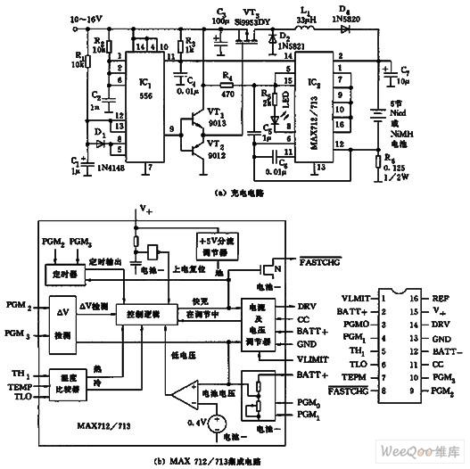 可编程快速充电器电路图