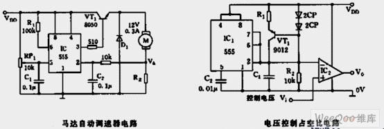 555组成马达自动调速器电路图片