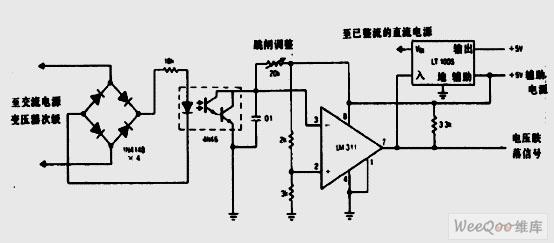 检测线路电压跌落电路图