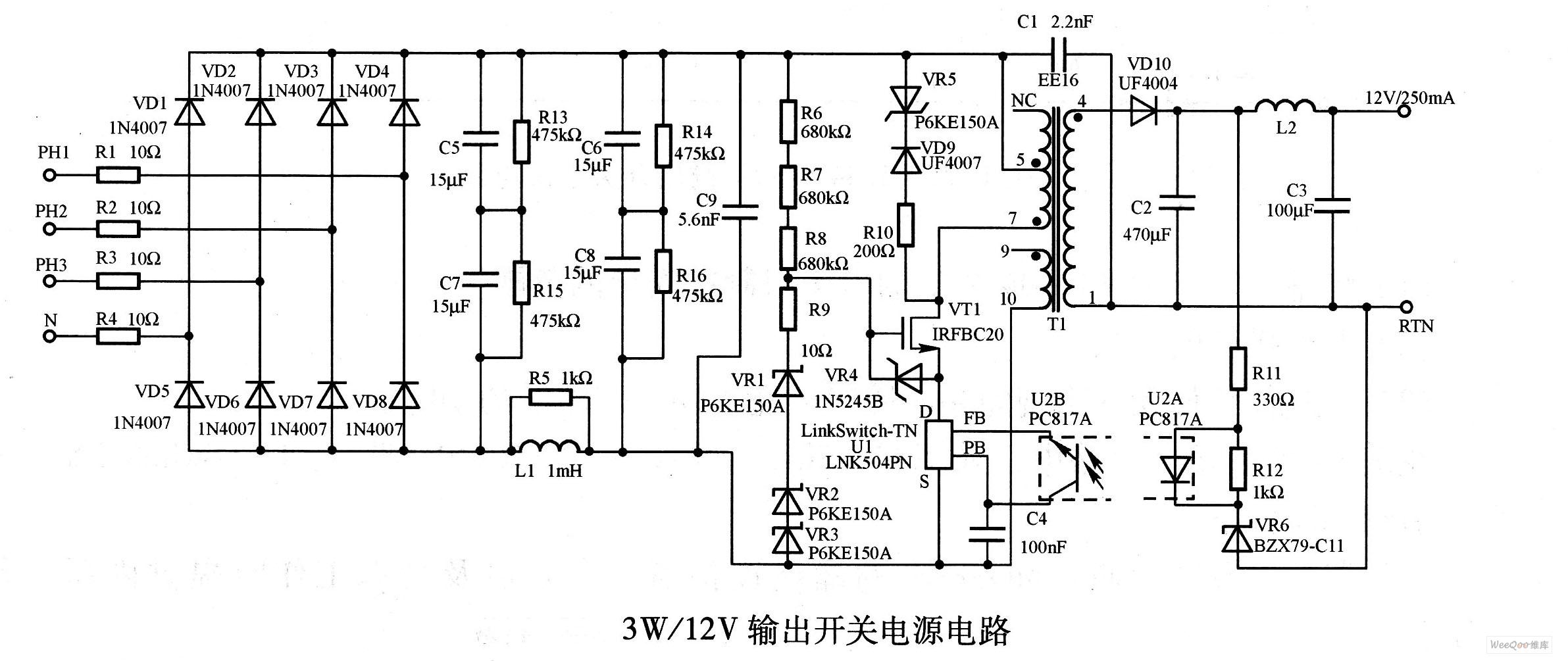 【图】3w/12v输出开关电源电路电源电路