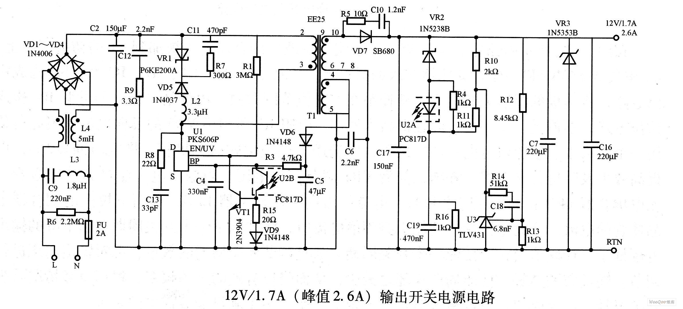 6a)输出开关电源电路电源电路