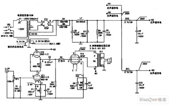 6P3P单端A类电子管<a href=http://www.dziuu.com/gongfangdianlu/ target=_blank class=infotextkey>功放电路</a>