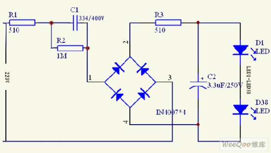LED节能灯电路原理图图片