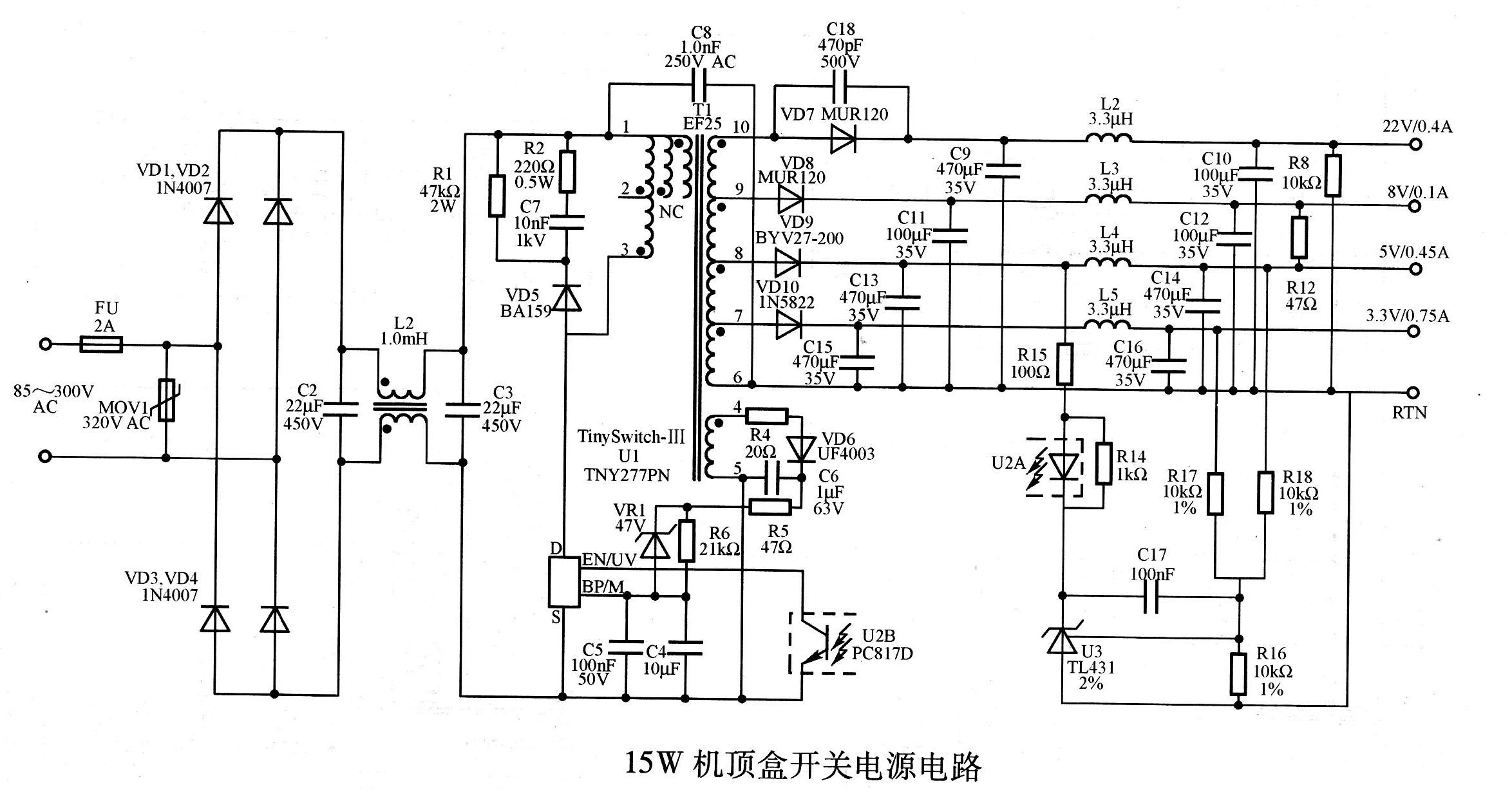 15W机顶盒开关电源电路