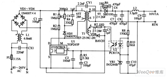 16W音频放大器电源应用电路