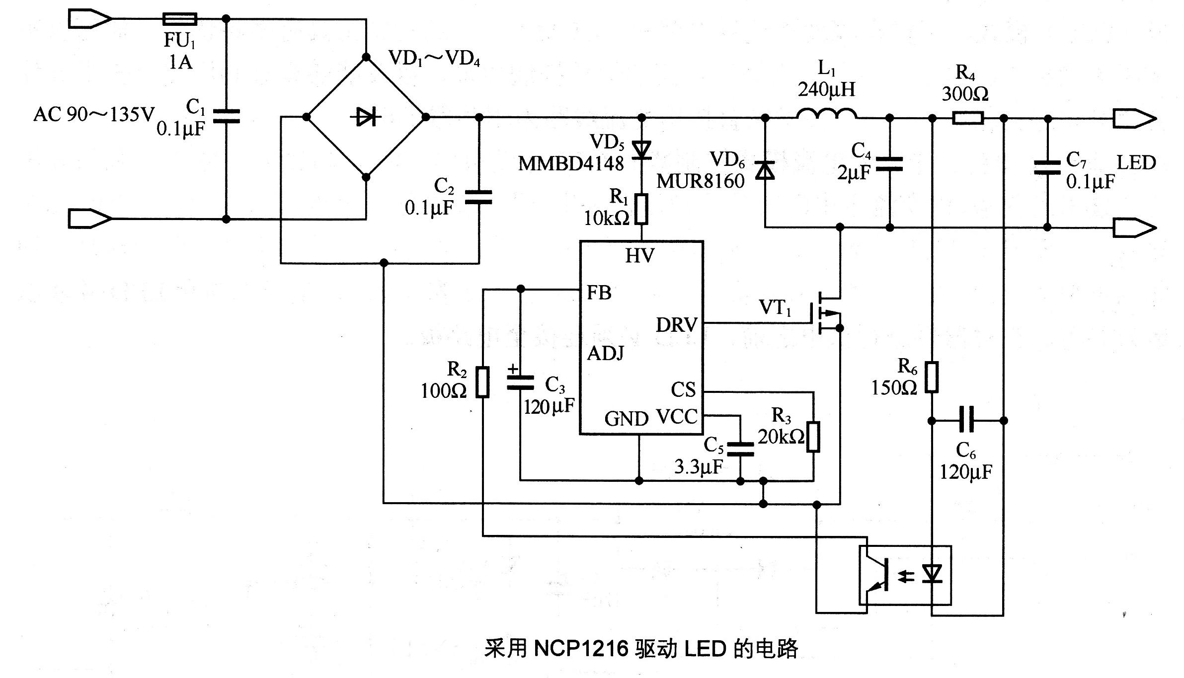 采用NCP1216驱动LED的电路