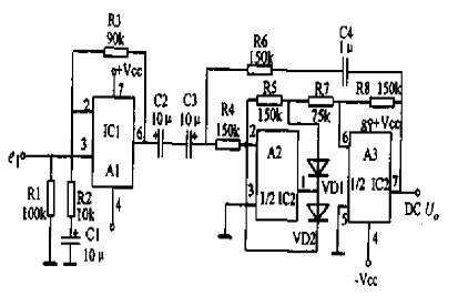 高精度AC-DC转换电路