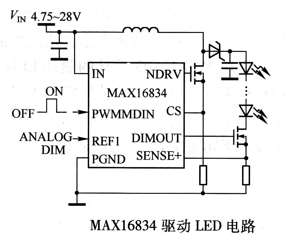 MAX16834驱动LED电路